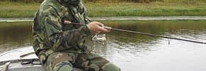 Одежда для рыбалки и охоты
