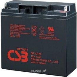 Аккумулятор для ИБП CSB GP12170