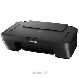 Принтер, копир, МФУ Canon PIXMA MG2540S