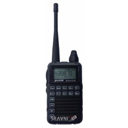 Рацию Радиостанцию Puxing PX-2R