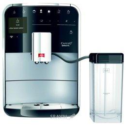 Автоматическая кофеварка Melitta Caffeo Barista T