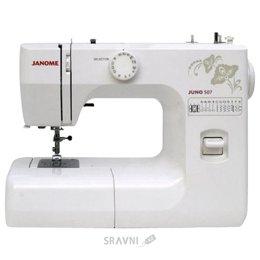 Швейную машинку и оверлоку Janome Juno 507