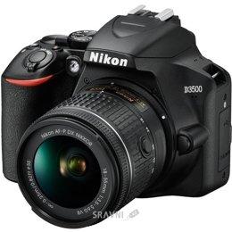 Цифровой фотоаппарат Nikon D3500 Kit