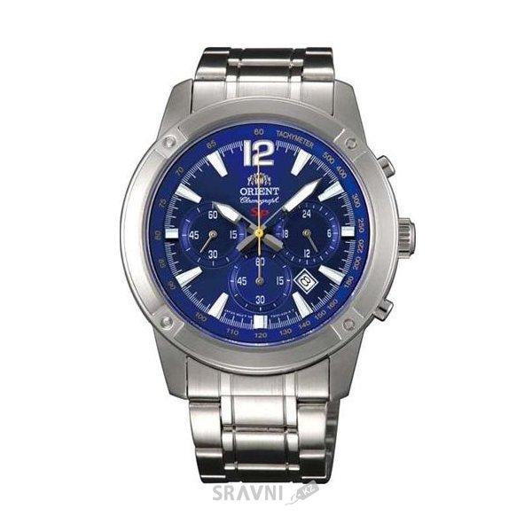Купить мужские наручные часы в алматы цены - Дом