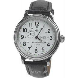 Наручные часы Восток 2415/540851