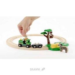 Brio Железная дорога Сафари (33720)