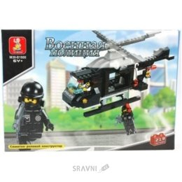 Конструктор детский SLUBAN Военная полиция M38-B1800