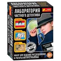 Ролевая игра для детей Ranok-Creative Лаборатория частного детектива (0304)