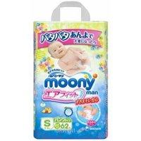 Moony Подгузники-трусики для мальчиков S 4-8 кг (62 шт.)