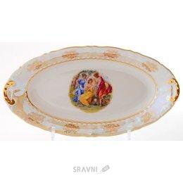 Тарелку, салатницу Leander Соната 07116125-0676