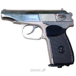 Пневматический пистолет Ижмех МР-654К-24