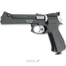 Пневматический пистолет Ижмех МР-651К
