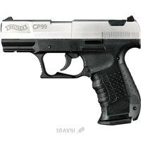 Umarex Walther CP99 bicolor