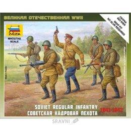 Сборную модель ZVEZDA Советская кадровая пехота (ZVE6179)
