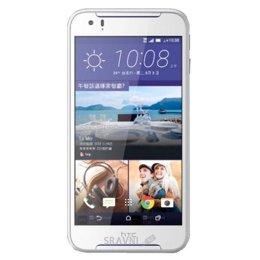 Мобильный телефон, смартфон HTC Desire 830 Dual Sim