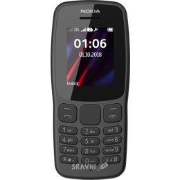 Мобильный телефон, смартфон Nokia 106 (2018)
