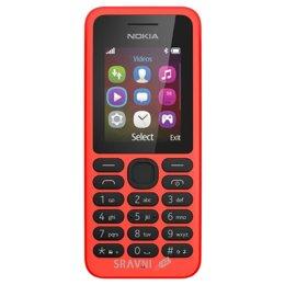 Мобильный телефон, смартфон Nokia 130 Dual Sim