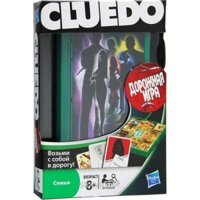 Фото Hasbro Дорожная игра Клуэдо (B0999)