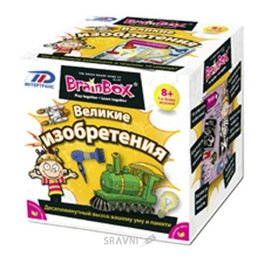 Настольную игру и головоломку Brain Box Великие изобретения (90715)