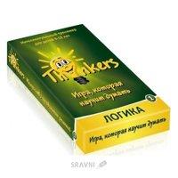 Фото Thinkers Логика выпуск 1 (9-12 лет) (70858)