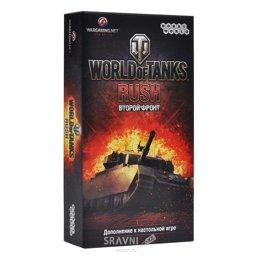 Hobby World World of Tanks Rush. Второй Фронт (1194)