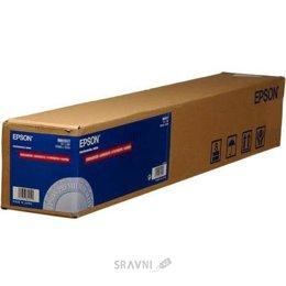 Бумагу, пленку для плоттера Epson S041295