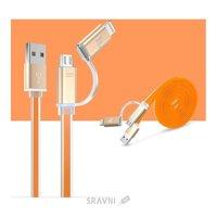 Hoco 2in1 Metal Data Cable Micro Lighting (1,2m) Orange (UPL08-O)