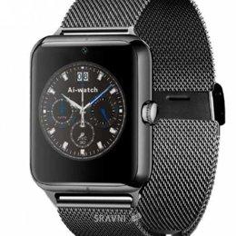 Умные часы, браслет спортивный UWatch Smart Z50