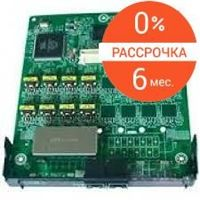 Офисную АТС Panasonic KX-NS5171X